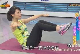 看肉丝袜美女运动健身时候漂亮的瑜伽曲线美