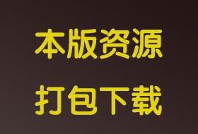 【永久VIP专享】精品4K视频鞋店高铁候车室打包下载【318G】