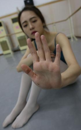 高中生-大西瓜套图 (186) 90P