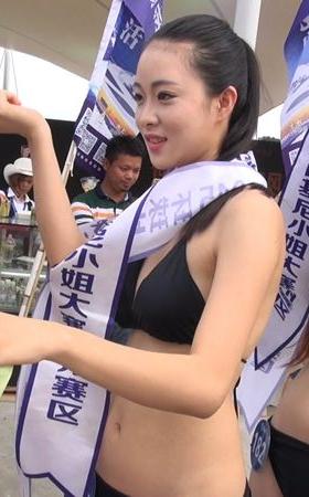 2015 环球比基尼小姐广东赛区模特秀