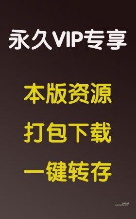 【永久VIP专享】精品学生校花女神套图,丝袜美脚系列大合集百度盘批量下载【179GB】